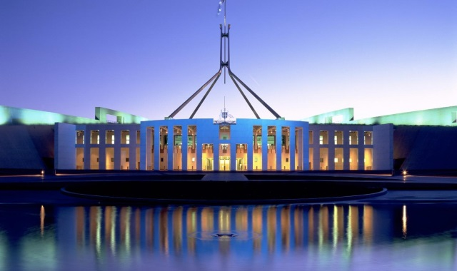 About Us Image - a night scene of Parliament House in Canberra where Atom Software is based.